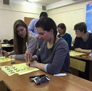 俄罗斯学生研学交流活动在黑河市举行