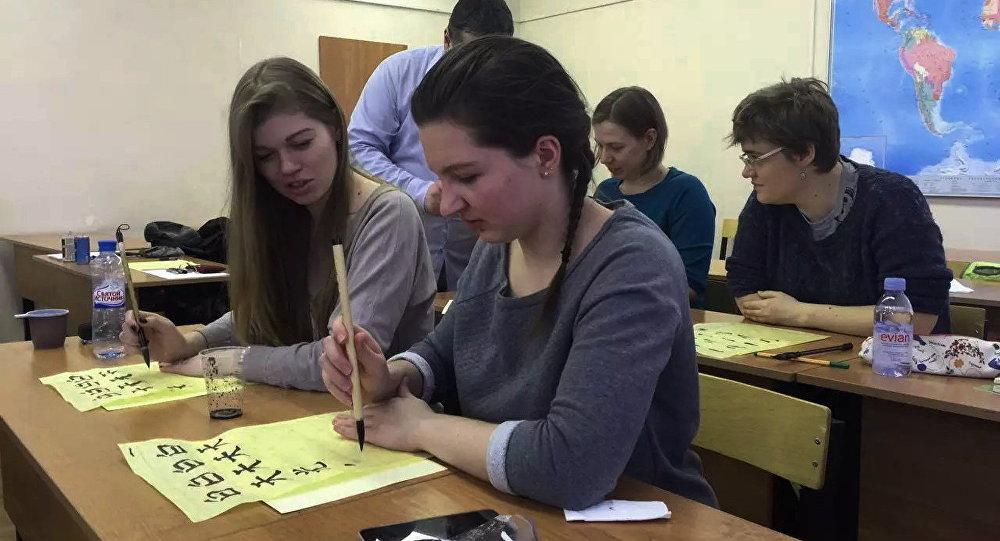 俄羅斯學生研學交流活動在黑河市舉行