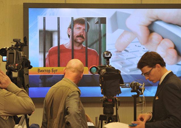 在美国被判25年监禁的俄罗斯商人布特