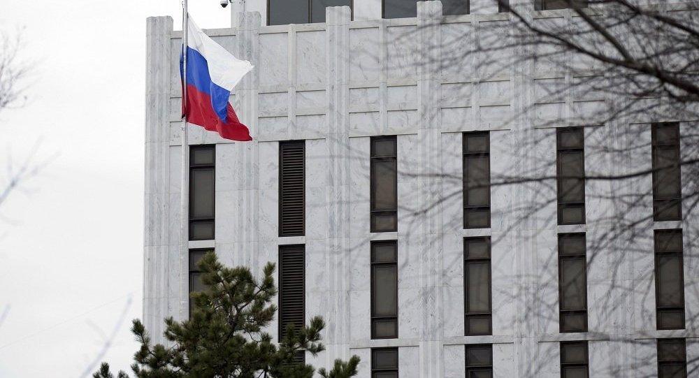 俄驻华盛顿使馆