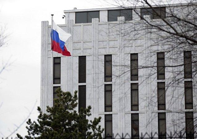 俄駐華盛頓使館