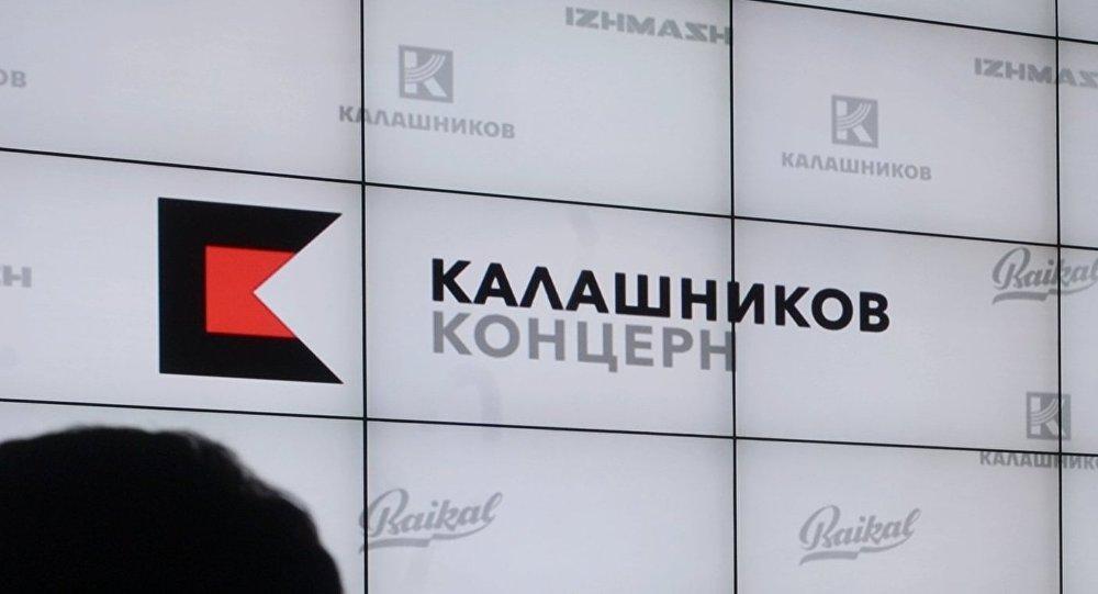 俄卡拉什尼科夫集团新型手枪将启动批量生产