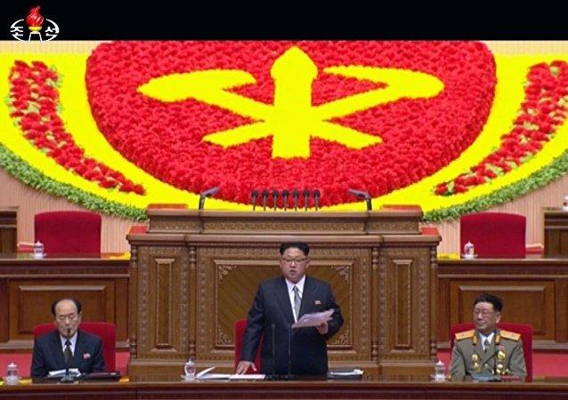 朝鮮勞動黨第七次代表大會