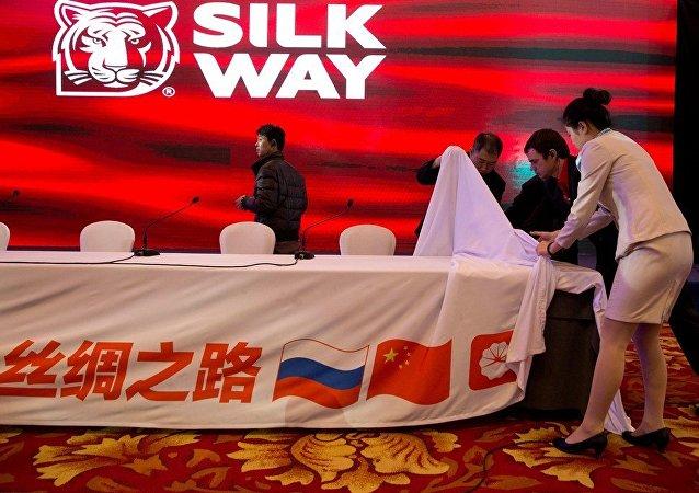 """媒体:俄罗斯是唯一愿全面支持中国在""""一带一路""""倡议下发挥新作用的大国"""