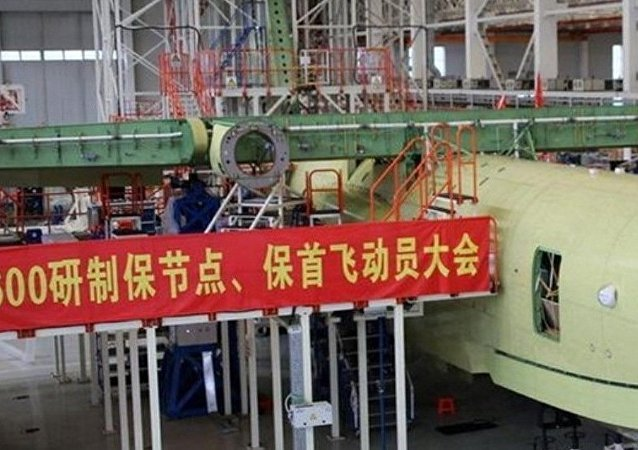 """AG600""""蛟龙""""水上飞机"""