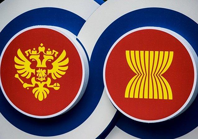 俄方願考慮在東盟設獨立常駐代表處的建議