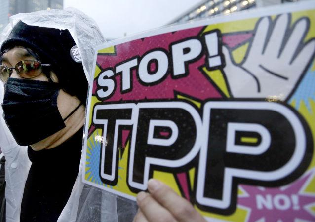 美國提出在TPP框架內與俄中兩國建立夥伴關係的條件