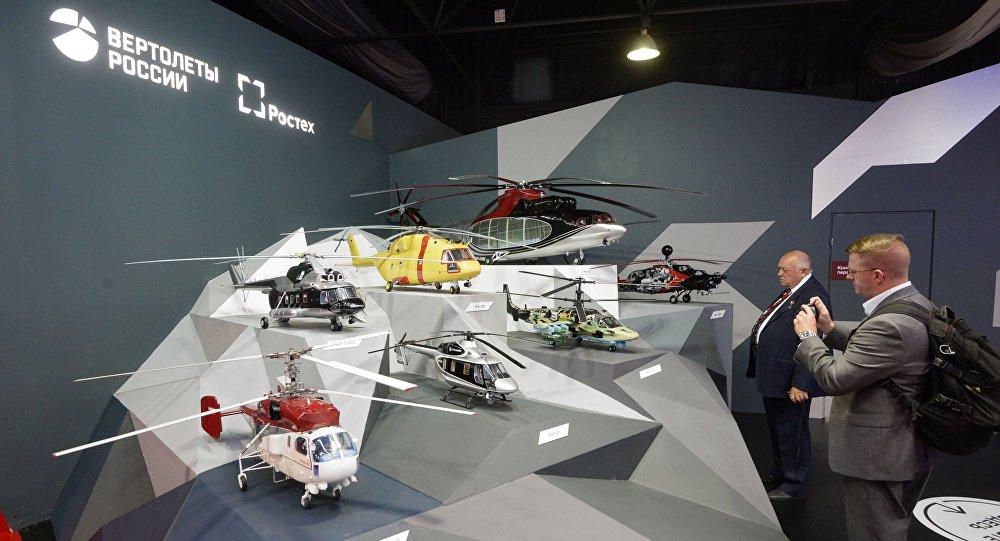 俄罗斯直升机公司