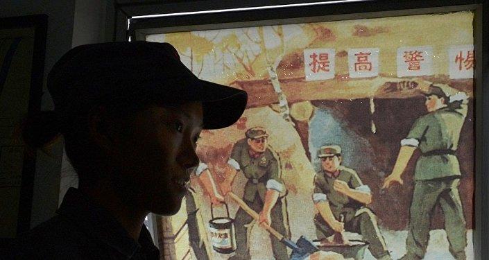 50年前中國開始了文化大革命