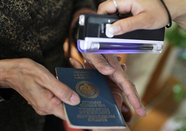 吉尔吉斯斯坦的护照
