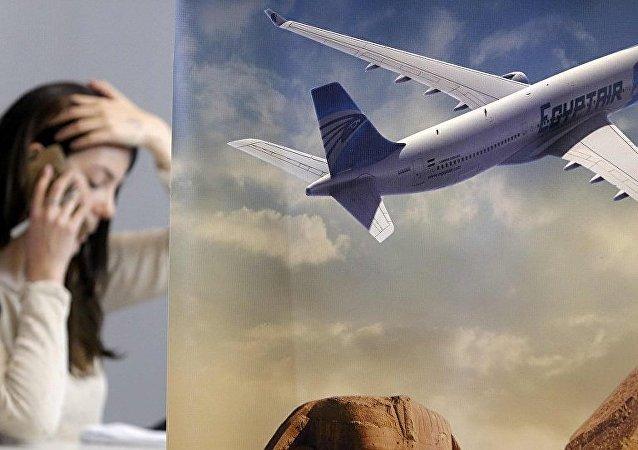 埃航客机空难事件