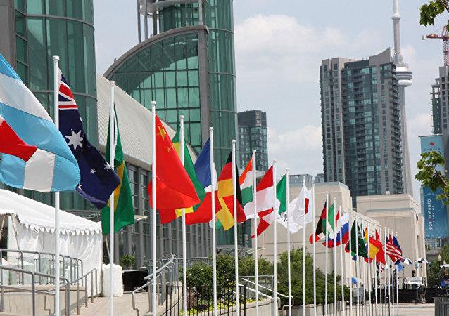 中國成立G20聯合研究中心