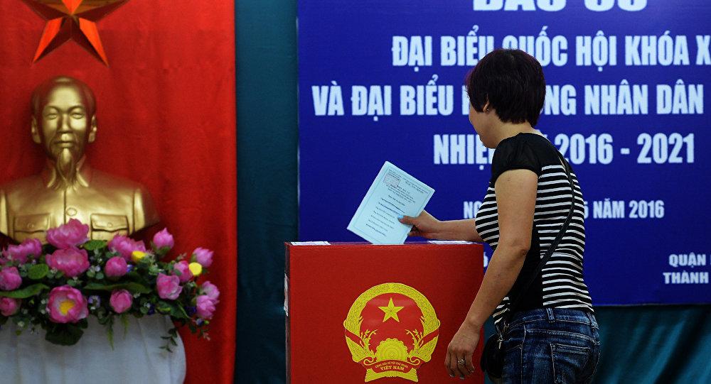 越南開始國會選舉