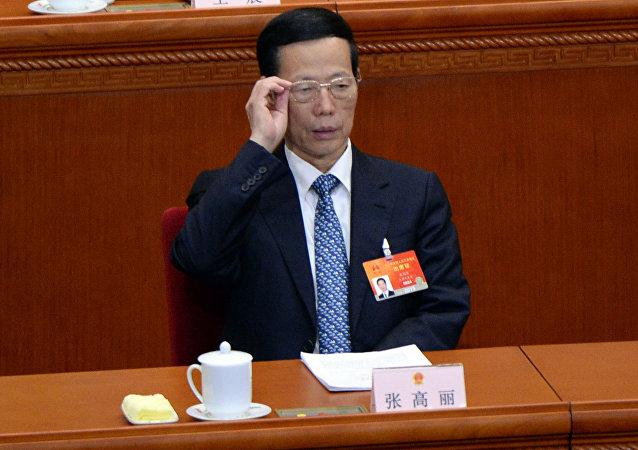 中国国务院副总理张高丽