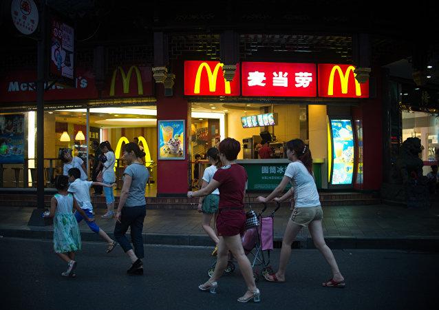 麥當勞快餐店