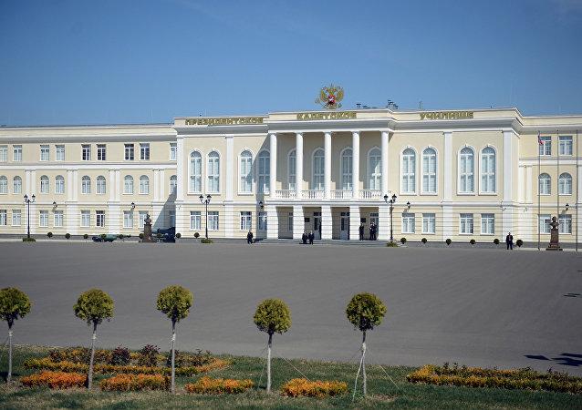塞瓦斯托波尔士官学校