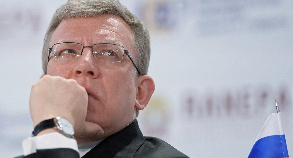 """俄审计署长库德林将参加第三届""""读懂中国""""国际会议"""