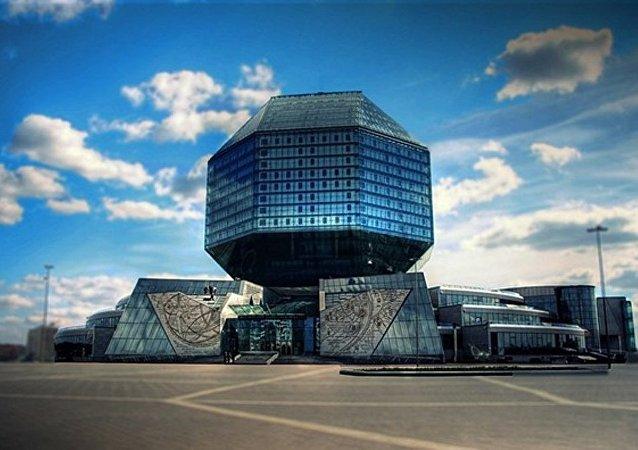 白俄羅斯國家圖書館