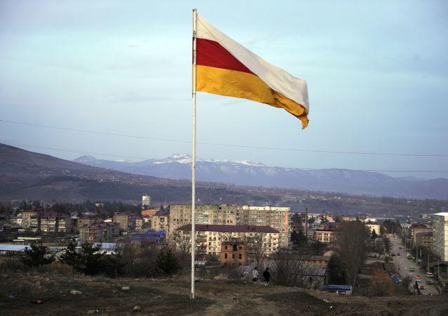 南奥塞梯外交部:正为获得欧洲、亚洲和美洲国家承认开展工作