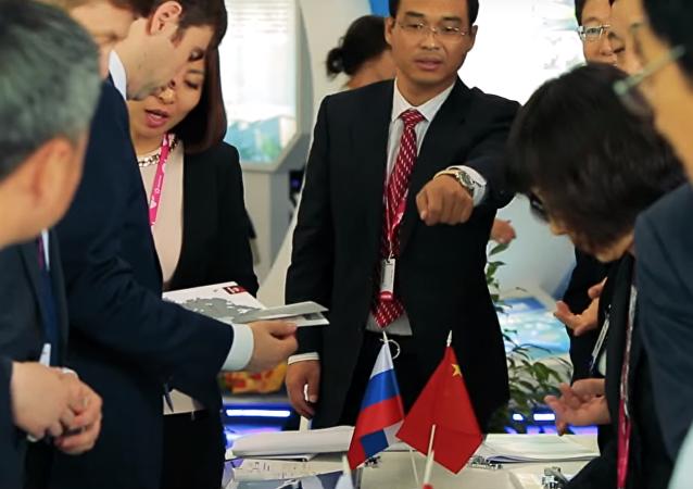 2018年俄中中小企业商务论坛的主题将是创新合作