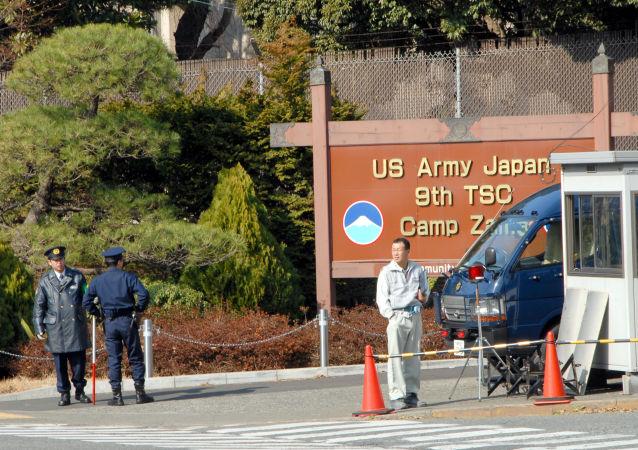 美軍海軍基地