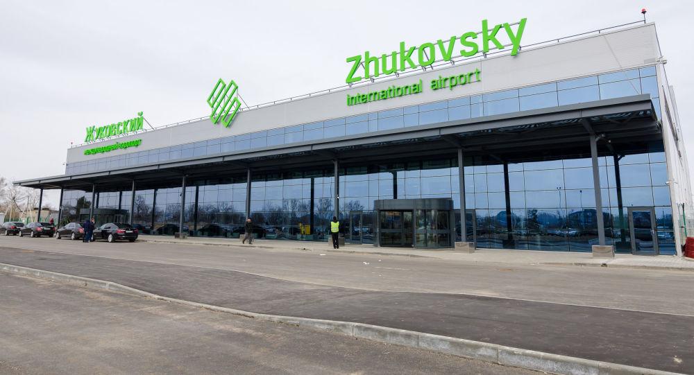 莫斯科州茹科夫斯基機場