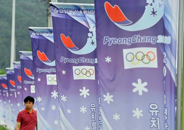 白虎被选为2018年平昌冬奥会吉祥物