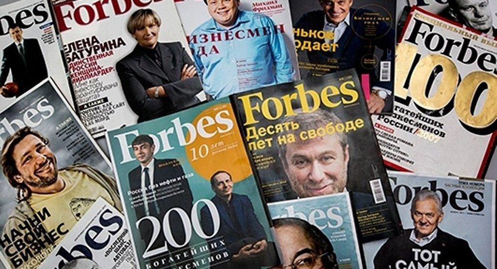 福布斯披露俄罗斯亿万富豪子女身家