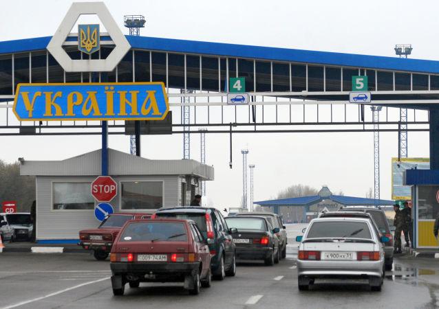 乌克兰边防局:年初以来已禁止超过4500名俄罗斯人入境