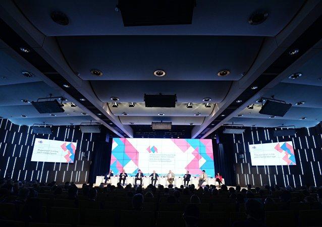 国际媒体论坛在莫斯科开始举行