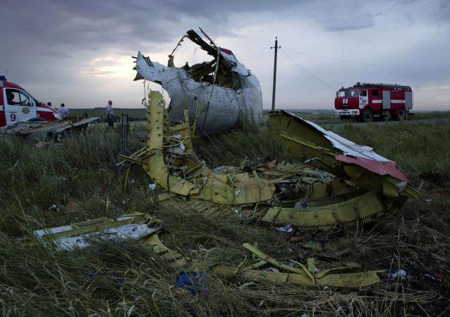 MH17事故案件的审判不会合法