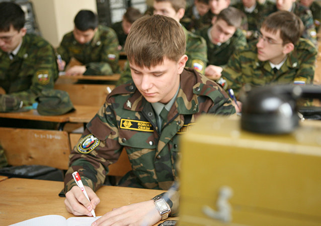 軍事教研室