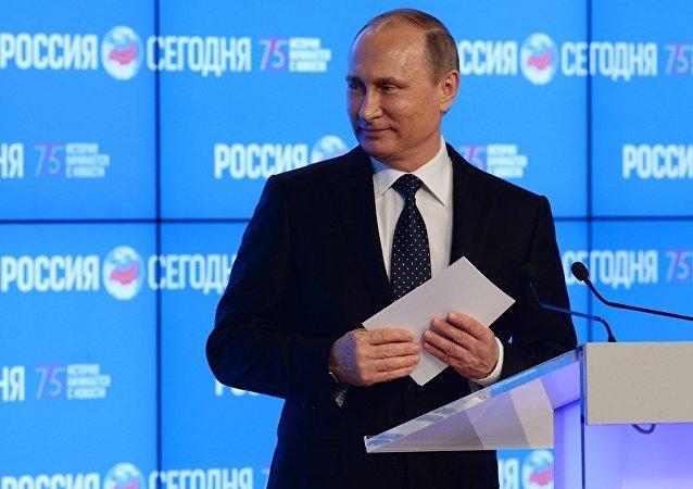 普京蒞臨「今日俄羅斯」國際通訊社