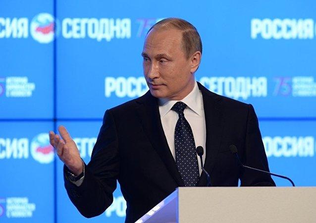 普京祝賀「今日俄羅斯」國際通訊社成立75週年