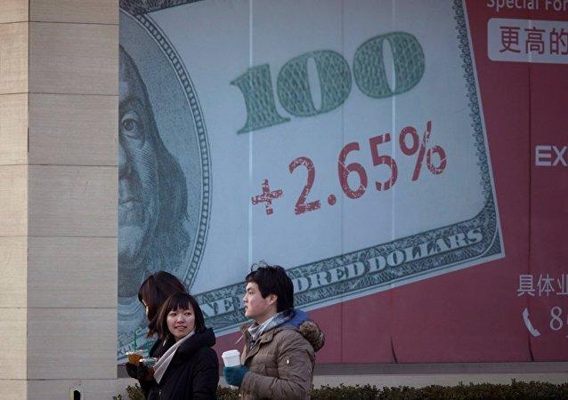 中國國家統計局:就業形勢在今後一個時期仍將保持穩定