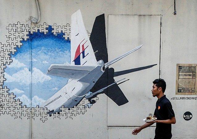 澳大利亞專家在研究三塊疑似馬航MH370的新殘骸照片