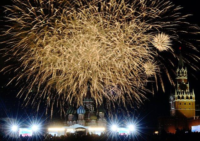 「俄羅斯日」慶祝活動