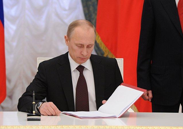 普京簽署法律對招募恐怖分子行為加大懲罰力度