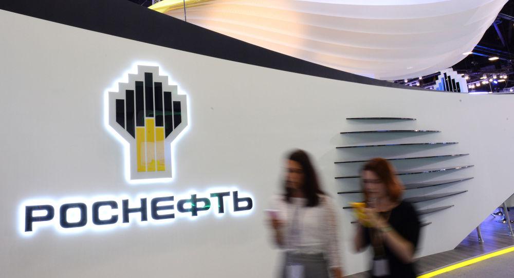 俄石油:俄中探讨新电站建设和煤炭供应问题
