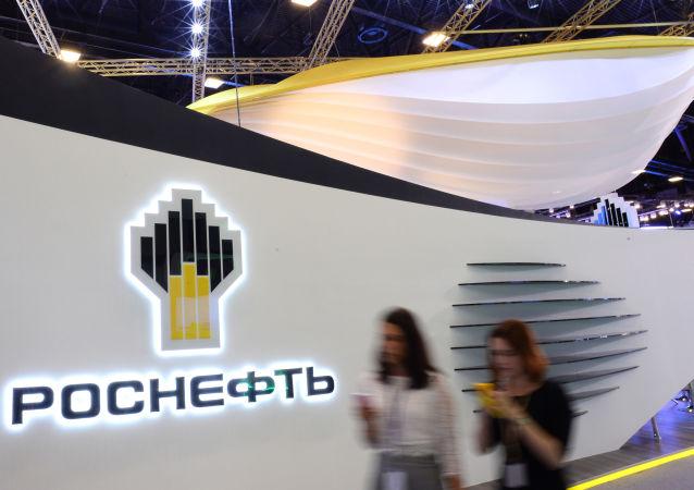 俄石油:俄中探討新電站建設和煤炭供應問題