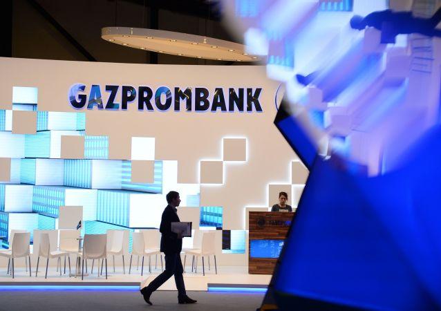 俄气银行同中国伙伴成立总额10亿美元的2个直投基金