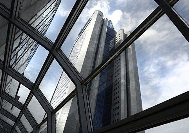 斯德哥爾摩商會仲裁院強制烏克蘭「Naftogaz」公司向俄「Gazprom」集團支付逾20億美元