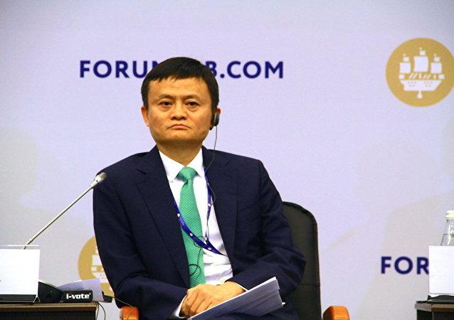 阿里巴巴集团创始人:跨境电商将成为世界贸易的主要形式
