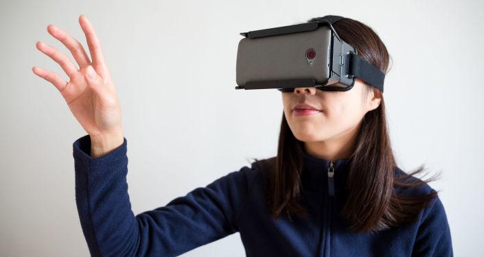 增强现实眼镜