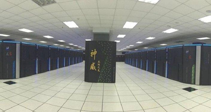 「神威-太湖之光」計算機