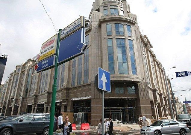 中國復星國際或收購莫斯科市中心的商務中心