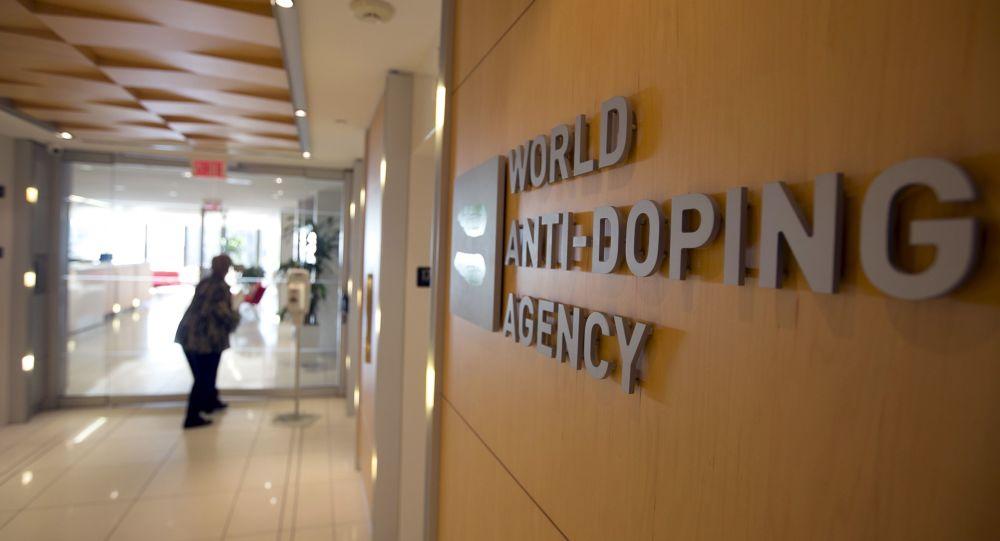 世界反興奮劑機構暫停斯德哥爾摩實驗室部分活動