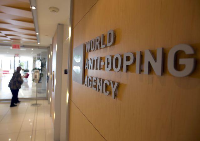 世界反興奮劑機構呼籲禁止俄運動員參加包括奧運在內的國際賽事
