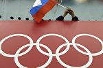 俄上院憲法委員會主席:國際奧委會的涉俄決議違反奧林匹克和國際法准則