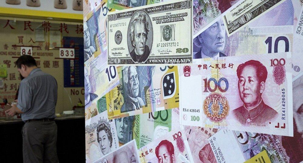 中國專家:英國離開歐盟區或將降低人民幣的使用效率